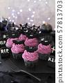 블랙 코코아 컵 케이크 보라색 고구마 크림 57813703