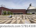 일본 철강 박물관 57814308