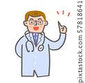 원 포인트를 설명하는 의사 57818641