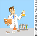 นักวิทยาศาสตร์ทำการทดลอง 57818643