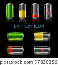 Realistic icon set of battery level indicators 57820359