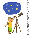 Boy watching the stars with a telescope 57821442