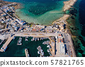 Beautiful turquoise bay at Formentera, aerial view. 57821765