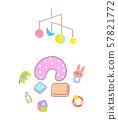 아기 용품 57821772