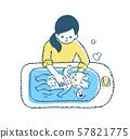 엄마와 아기 목욕 블루 57821775
