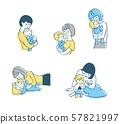 엄마와 아기 세트 블루 57821997