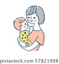 엄마와 아기 포옹 핑크 57821998