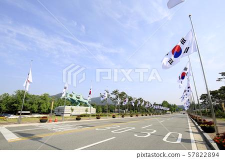 국립대전현충원, 청마 57822894
