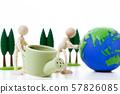 ECO 에코 생태 환경 환경 문제 원예 원예 57826085