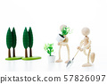 ECO 에코 생태 환경 환경 문제 원예 원예 57826097