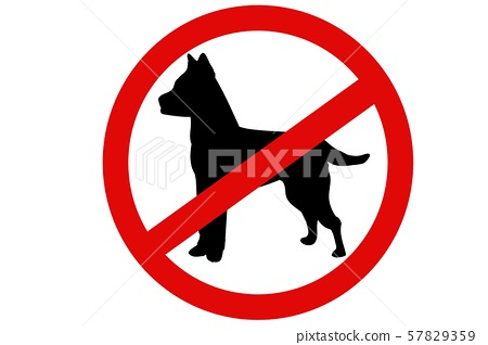 No dog thin line icon, prohibition and forbidden, no pet sign 57829359