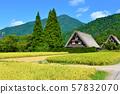 Shirakawa-go Gassho-zukuri Fruitful Autumn 57832070