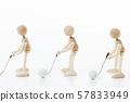 골프 클럽 골프 공 스포츠 57833949