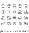 Dental icon set.Vector illustration 57835068