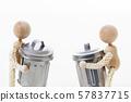 垃圾回收垃圾分離垃圾問題 57837715