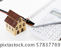 Real estate mortgage construction construction real estate house loan 57837769