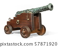 cannon on a wooden carriage 57871920