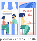 Street Food and Cocktail Bar Flat Vector Banner 57877382