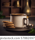 Coffee in brown cup 57882097