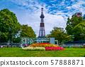 Sapporo TV Tower Urban Landscape Olympic Marathon 57888871