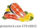 Two fillet salmon with lemon. Fresh steak salmon and lemon on white background. Fillet red fish 57918842