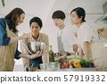 남녀 생활 요리 57919332