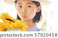 女孩兒童肖像 57920458