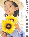 女孩兒童肖像 57920460