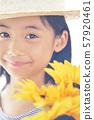 女孩兒童肖像 57920461