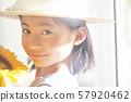 女孩兒童肖像 57920462
