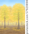 Autumnal trees, yellow, fine weather 57920898