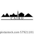 cairo skyline 57921101