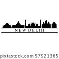 new delhi skyline 57921365