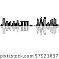 singapore skyline 57921637