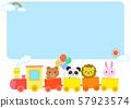 기차를 타고 동물 귀여운 어린이 빈 문자 공간 일러스트 57923574