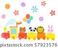 火車上的動物,花卉,可愛,兒童插畫 57923576