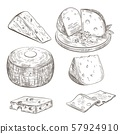 Set of different images of cheese. Pieces of cheese. Cheese lies on a wooden cutting board. 57924910