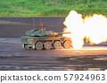 16型移動戰車 57924963