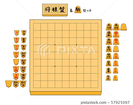 Shogi board & piece set 57925097