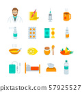 Cold and flu treatment flat vector icons 57925527