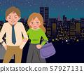 밤의 데이트 57927131