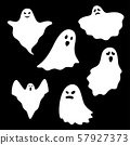 Set of ghost characters on black background, vector illustration 57927373