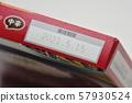Expiration date display Processed food Retort food 57930524