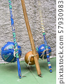 Brazilian musical instruments called berimbau 57930983