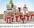 production and logistics, Christmas gifts and 57931207
