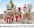 production and logistics, Christmas gifts and 57931208