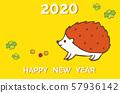 新年賀卡2020橘紅色刺猬 57936142
