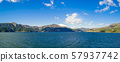 Panorama picture of beautiful lake and mountains 57937742