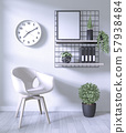 white chair and decoration office in white room 57938484