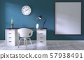 Mock up poster office with white comfortable 57938491